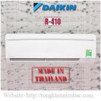 Điều hòa Daikin 22000BTU 1 chiều FTNE...
